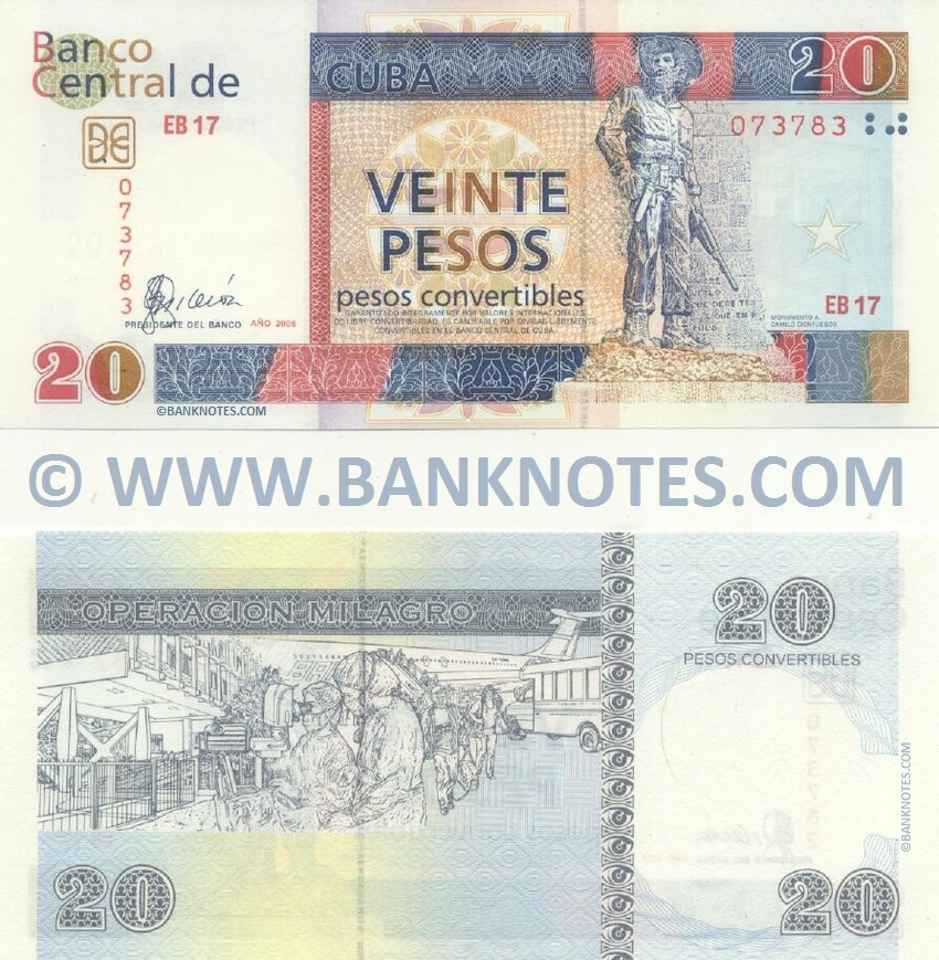 Cuban Currency Banknote Gallery