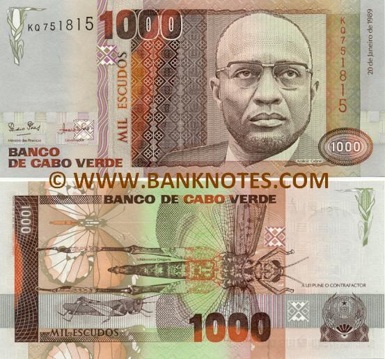 CAPE VERDE 100 Escudos Banknote World Paper Money UNC Currency Pick p57 1989