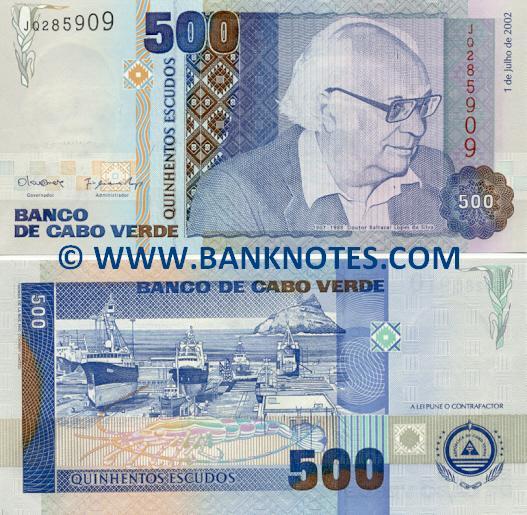 cape verde 500 escudos 2002