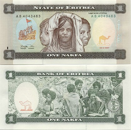 Eritrean Currency Gallery
