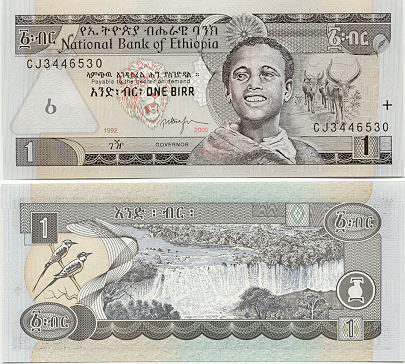 Ethiopian Currency Gallery