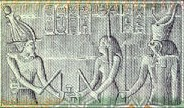 Egypt 20 Pounds 1998