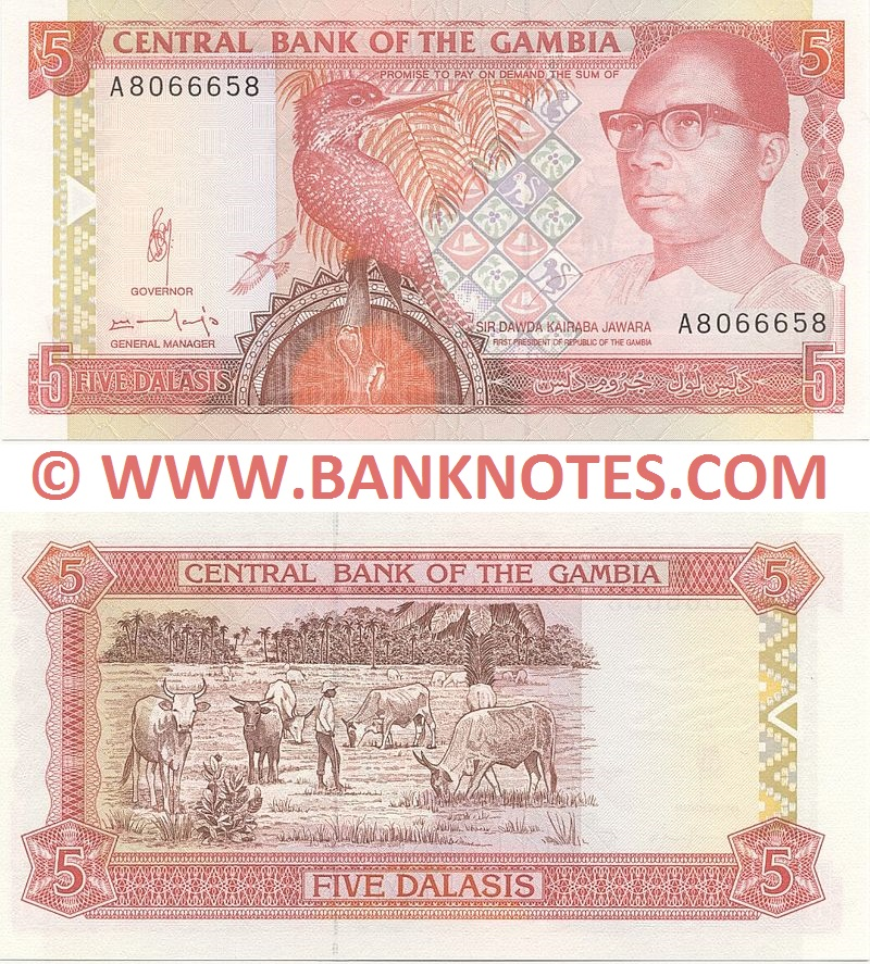 Gambia Currency Banknote Gallery