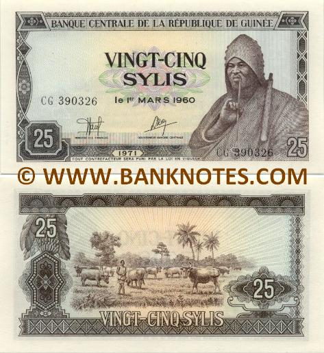 Guinean Currency & Bank Note Gallery