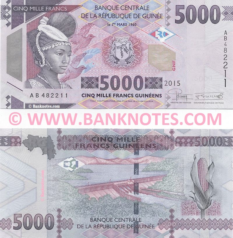Guinea Currency Banknote Gallery