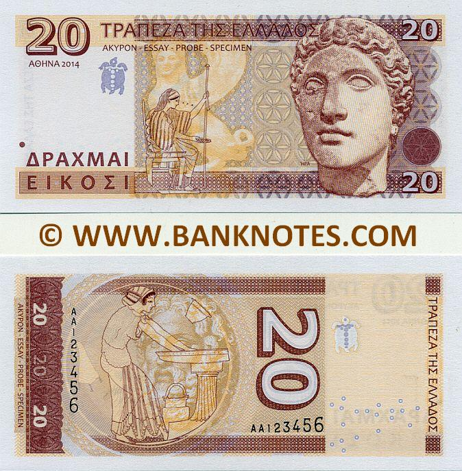 currency essay euro market