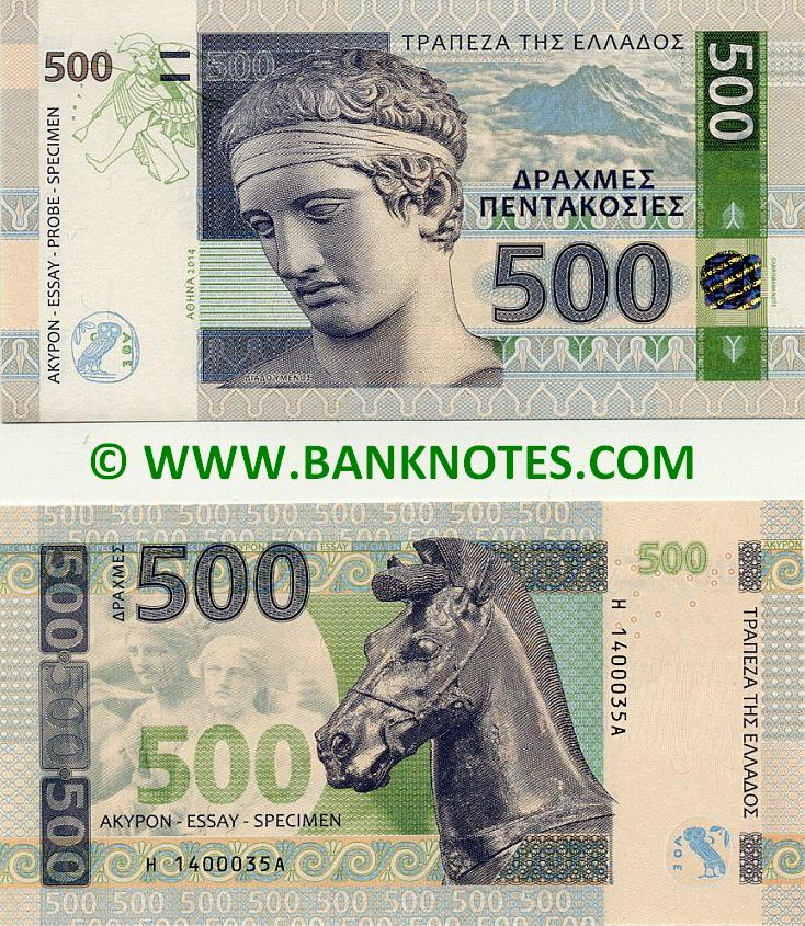 drachmai essay greek currency bank notes  greek currency banknote gallery
