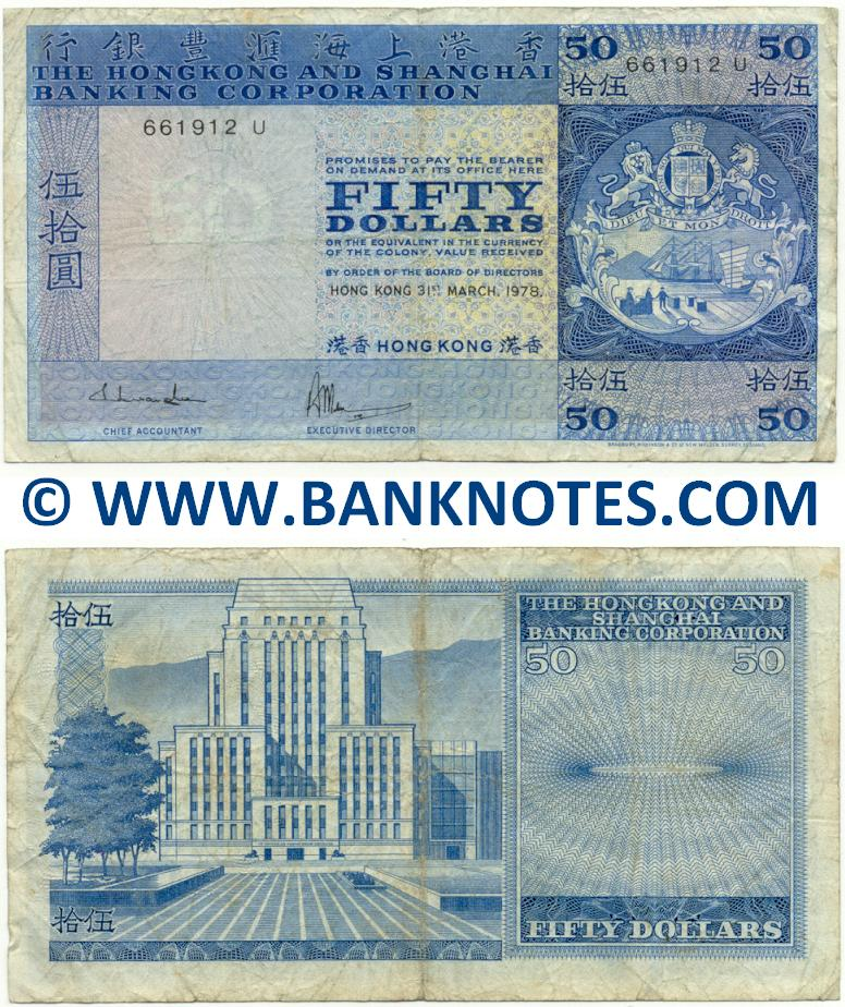 Hong Kong Bank Note & Currency Gallery