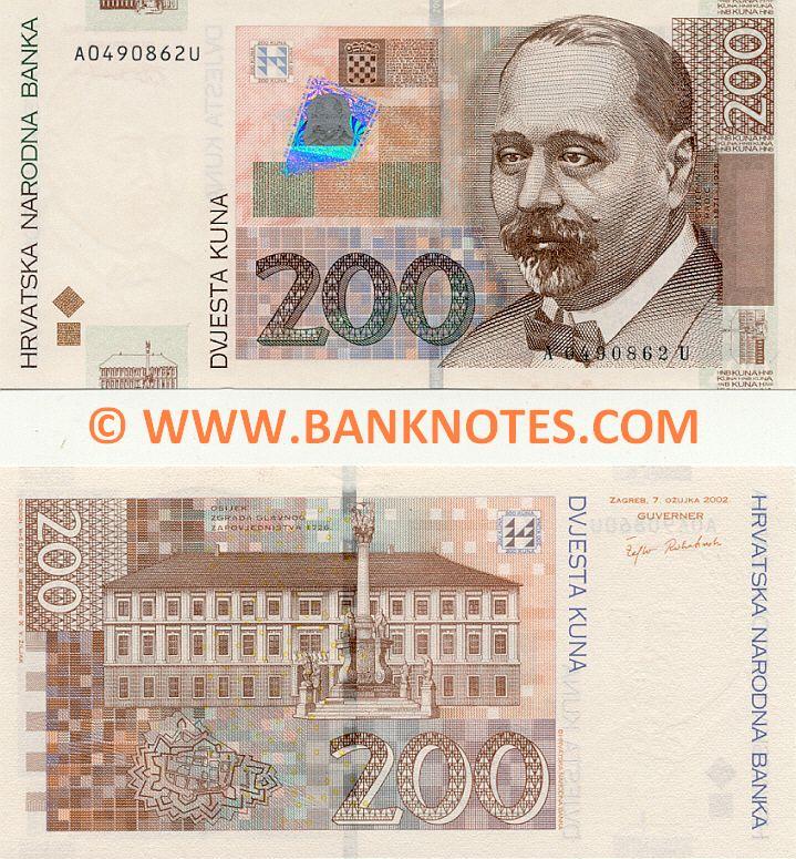 Croatia 200 Kuna 2002 Croatian Currency Bank Notes