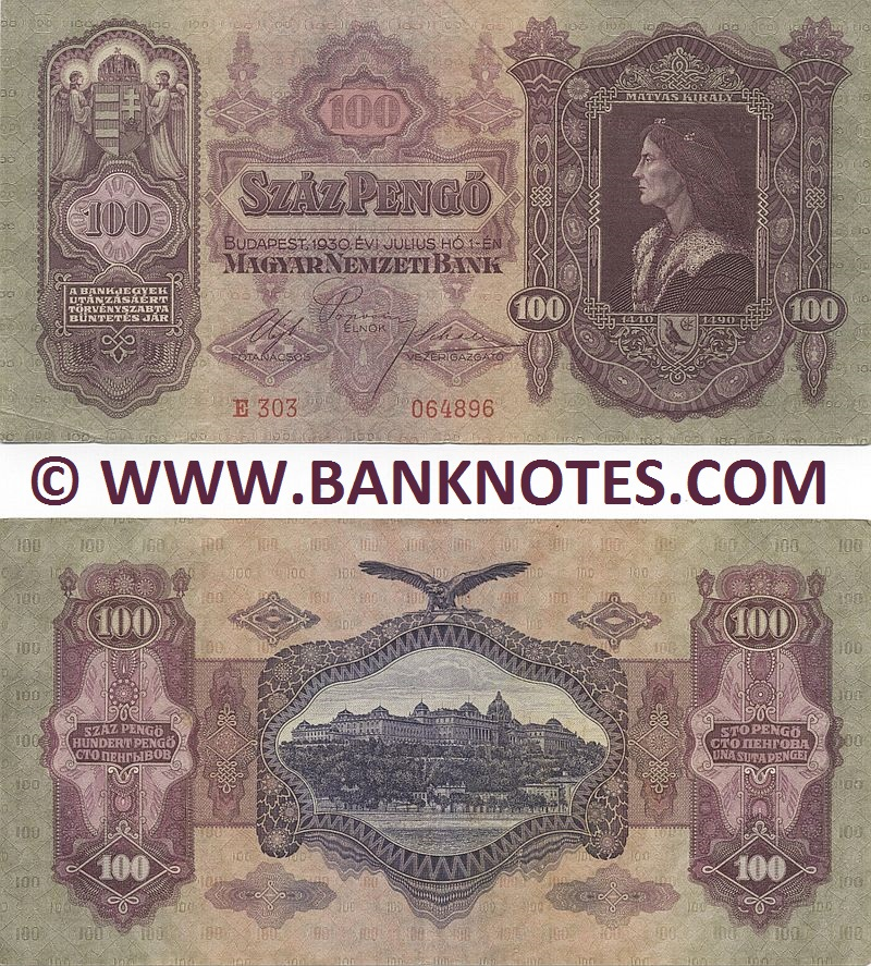Hungarian Currency Banknote Gallery