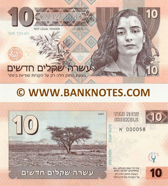 paper money history