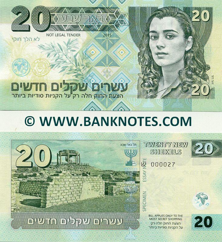 Israeli Currency Banknote Gallery