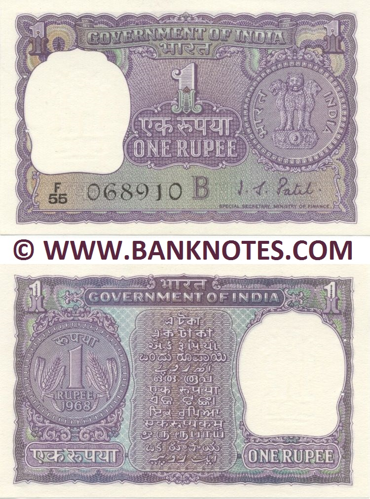 India Currency Banknote Gallery