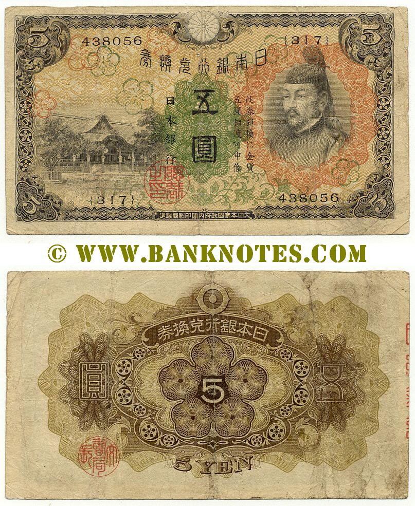 old paper currency for sale