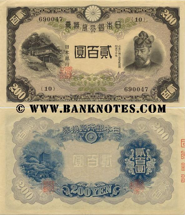 dating japanese banknotes Numista is an online participative catalogue of world coins, which enable you to manage your own collection and swap with numismatists from all over the world.