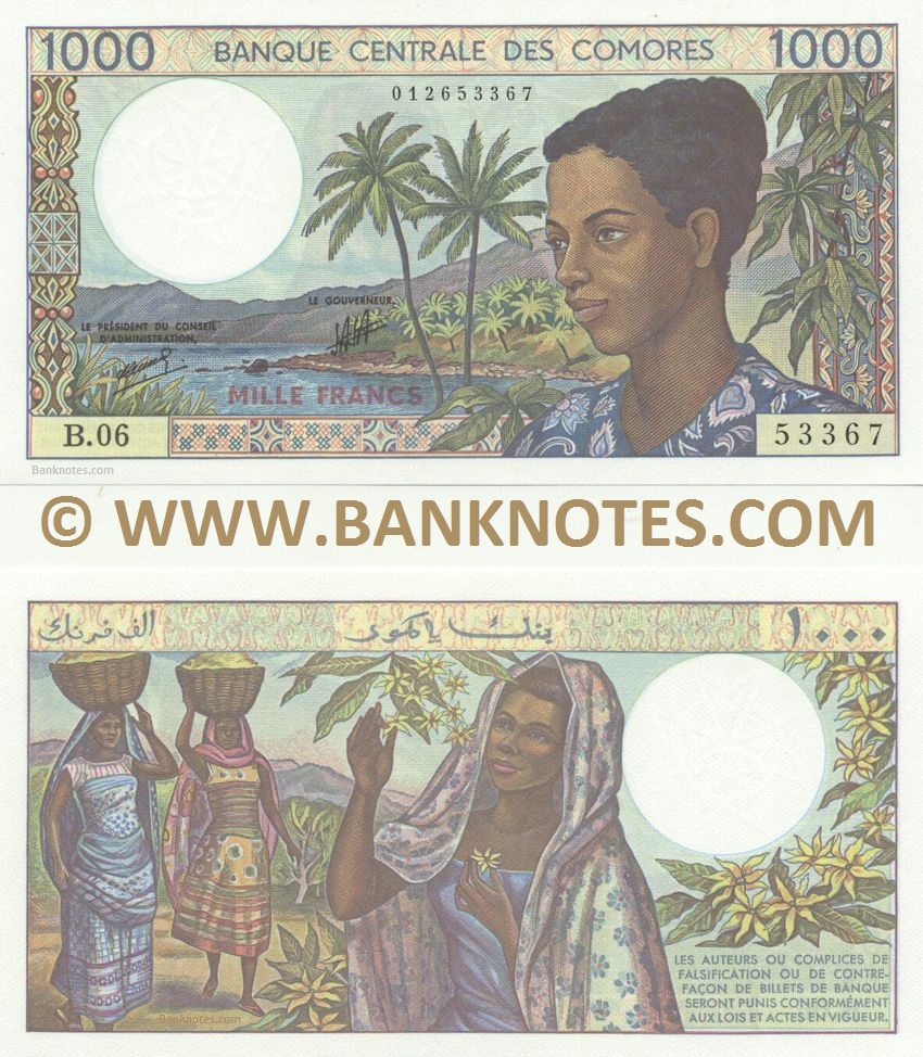 Comoros Currency Bank Note Gallery