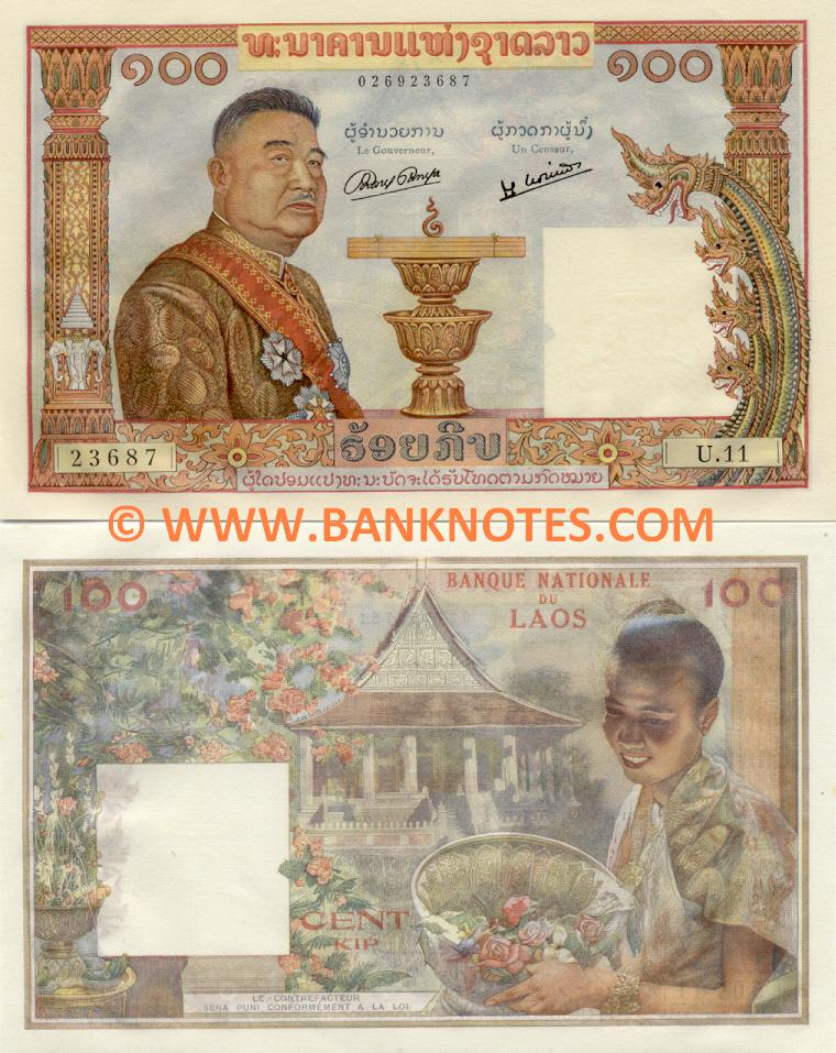 Lao Currency Bank Note Gallery