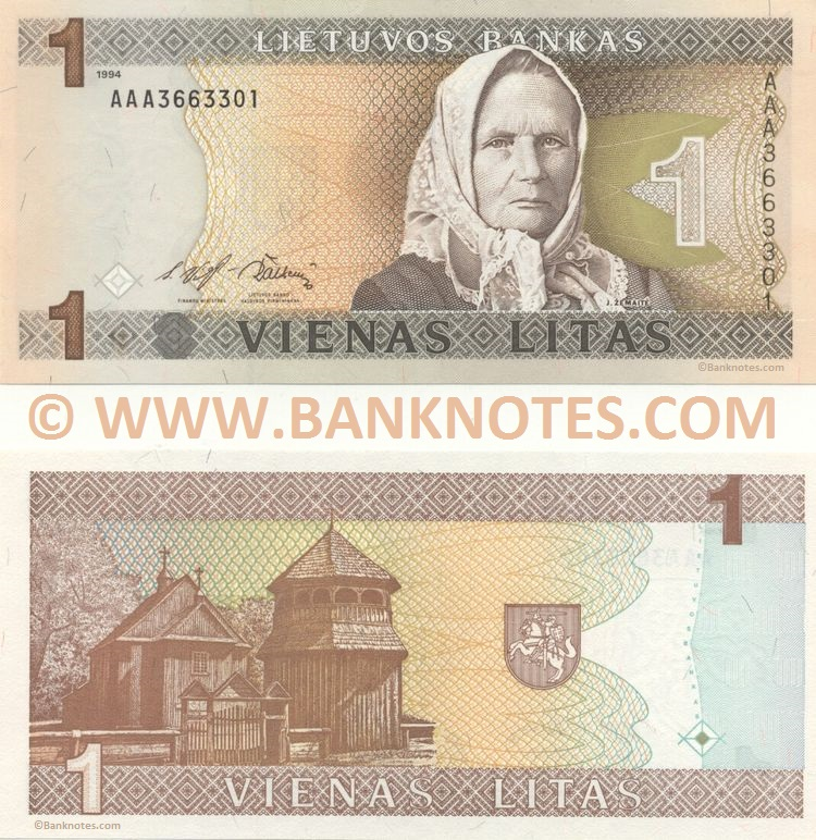 Lithuanian Currency Banknote Gallery