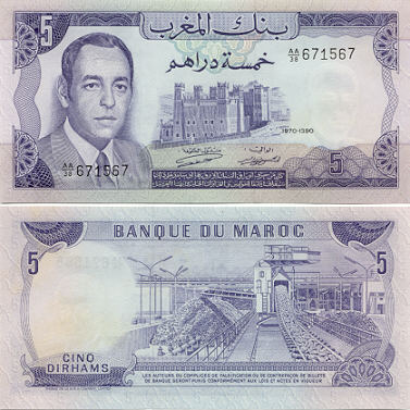 Moroccan Currency Banknotes Gallery