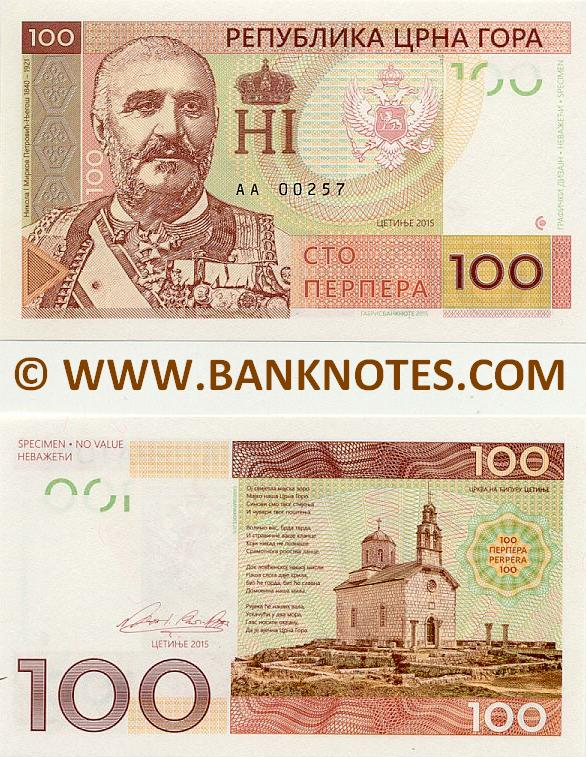 Montenegro Currency Banknote Gallery