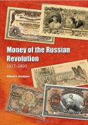 Money of the Russian Revolution