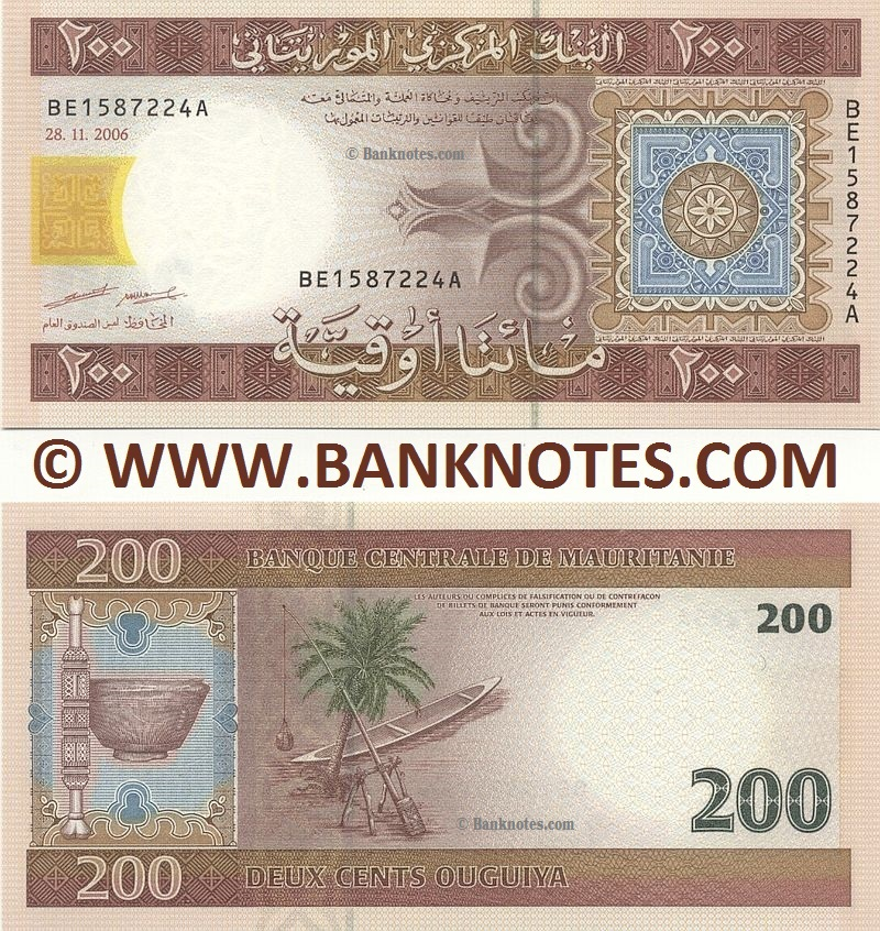 Mauritanian Currency Banknote Gallery