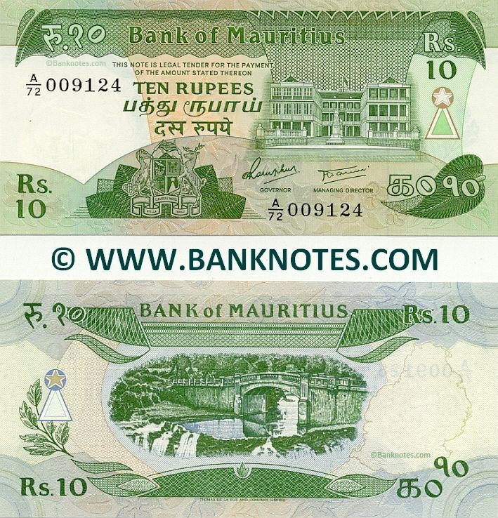 Mauritius Currency Banknote Gallery