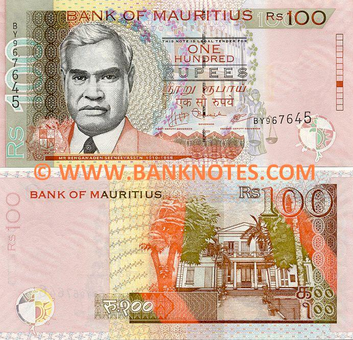 E brokers ltd mauritius