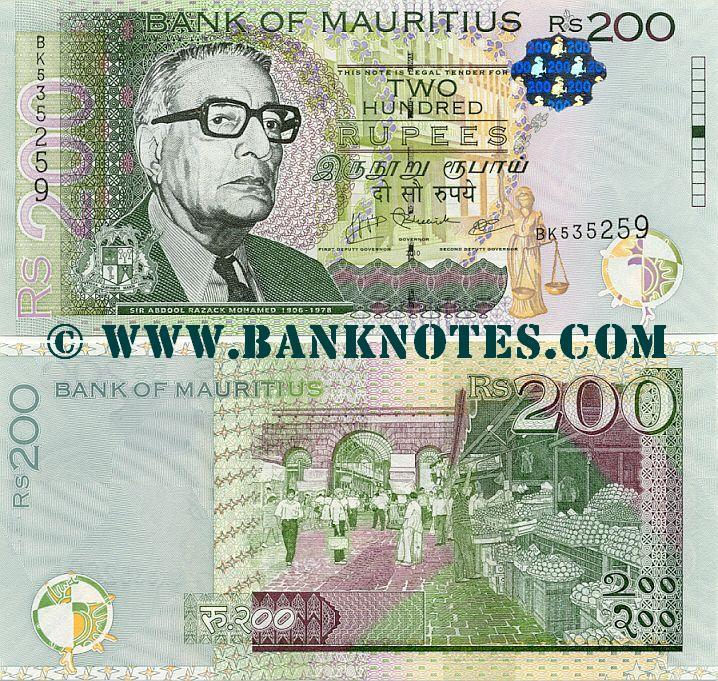Mauritius 200 Rupees 2010 - Mauritian Currency Bank Notes, Ile