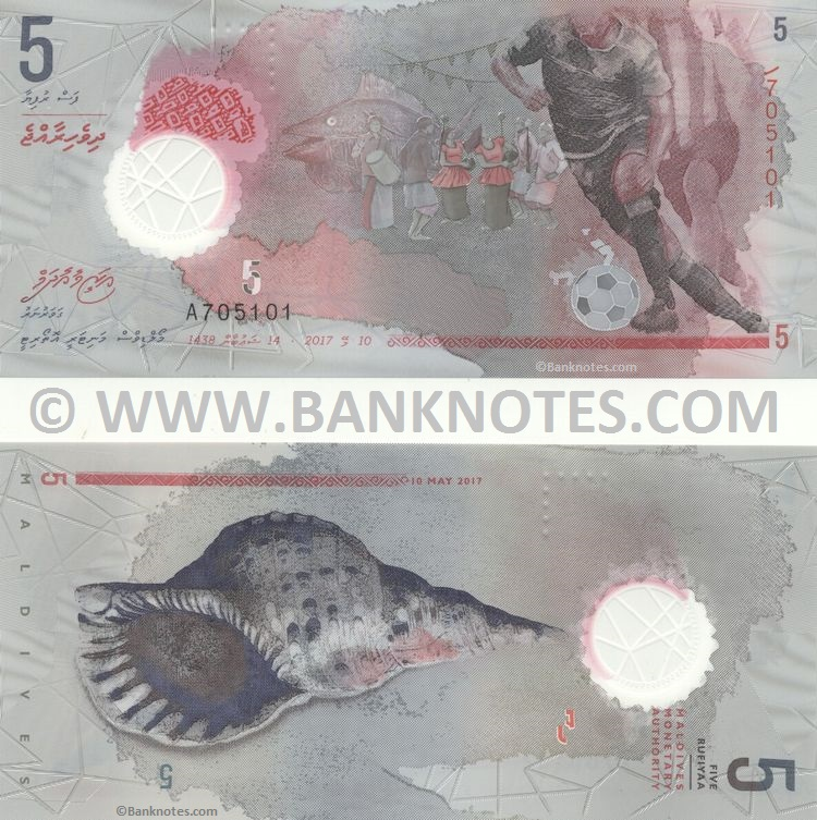 Maldives Currency Banknote Gallery