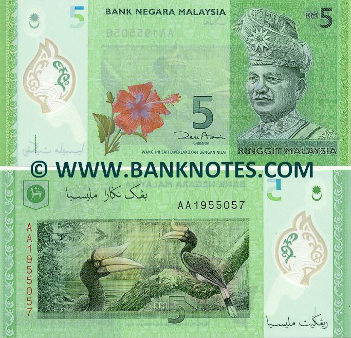 malaysia 5 ringgit 2011 malaysian currency bank notes