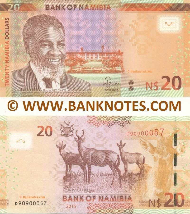 Namibian Currency Banknote Gallery