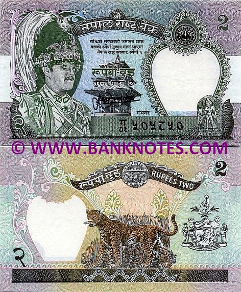 Nepal 2 Rupees 1981 - Nepalese Currency Bank Notes, Moldavian Paper Money, Banknotes, Banknote ...