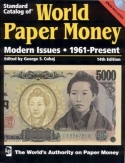 Best book for a beginner and an advanced banknote collector!