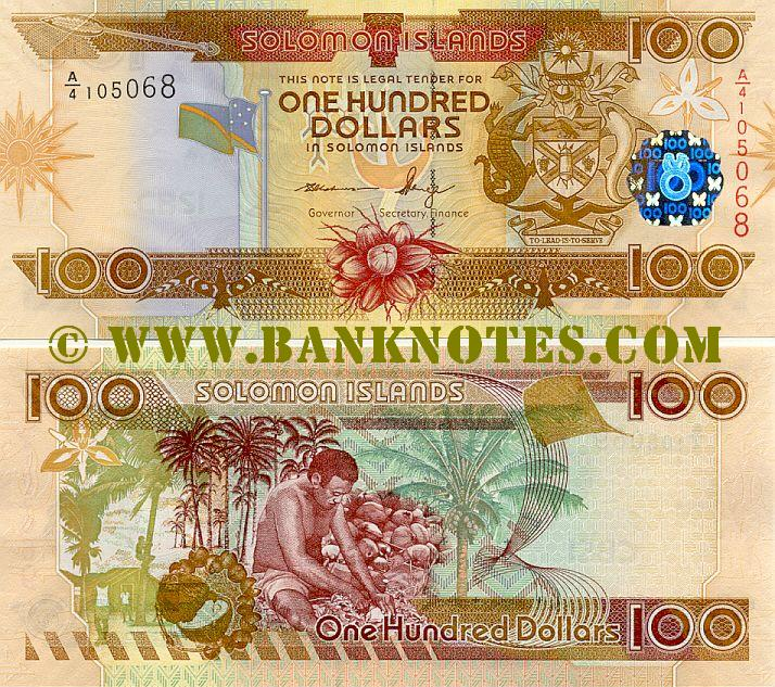 Solomon Islands Currency Banknote Gallery