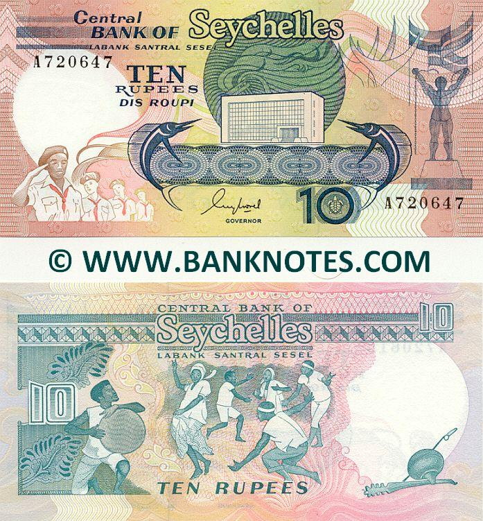 Seychellois Currency Gallery