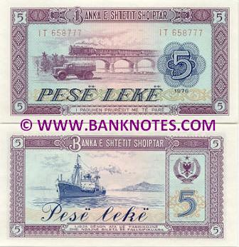 Albania 5 Lekë 1976 (Serial # IT 6562xx) UNC