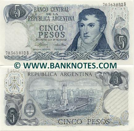 Argentina 5 Pesos (1974-76) REPLACEMENT (R01.390.0xxA) UNC