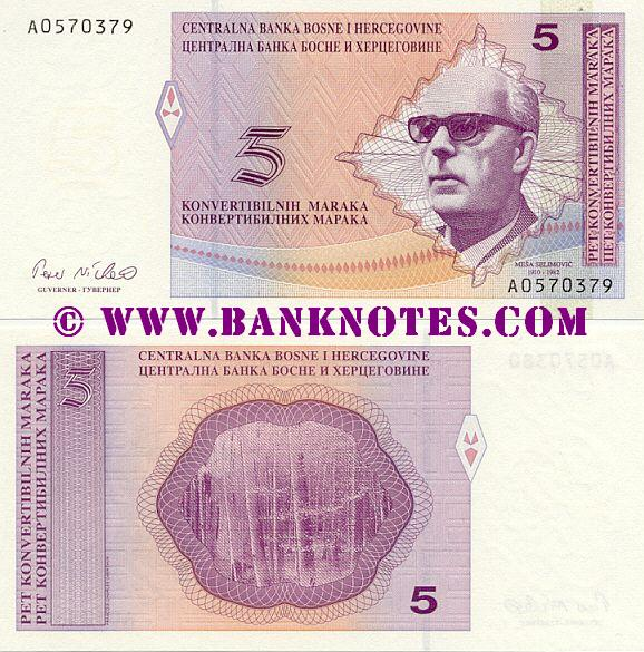 Bosnia & Herzegovina 5 Maraka (1998) (Croatian issue) (A05703xx) UNC