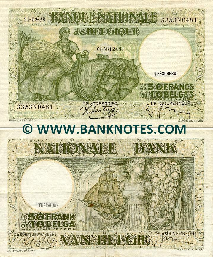 Belgium 50 Francs 22.02.1938 (#076722832/3069X0832) (circulated) F