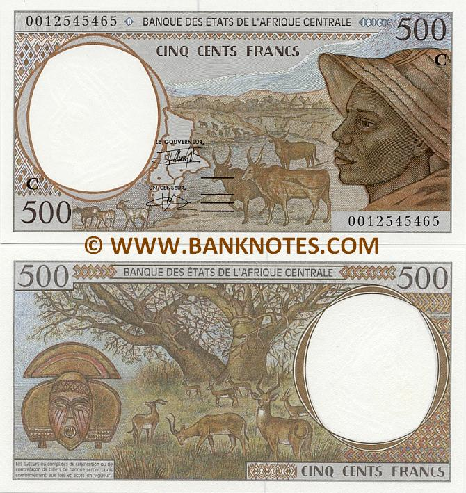 Congo Republic 500 Francs 2000 (C-0012545477) UNC