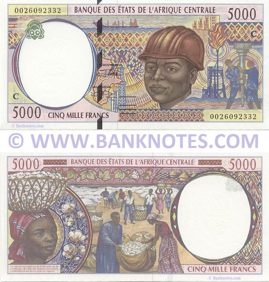 Congo Republic 5000 Francs 2000 (0026092332) UNC