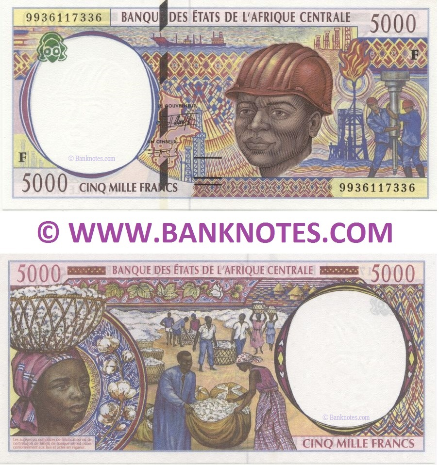 Central African Republic 5000 Francs 1999 (9936117336) UNC