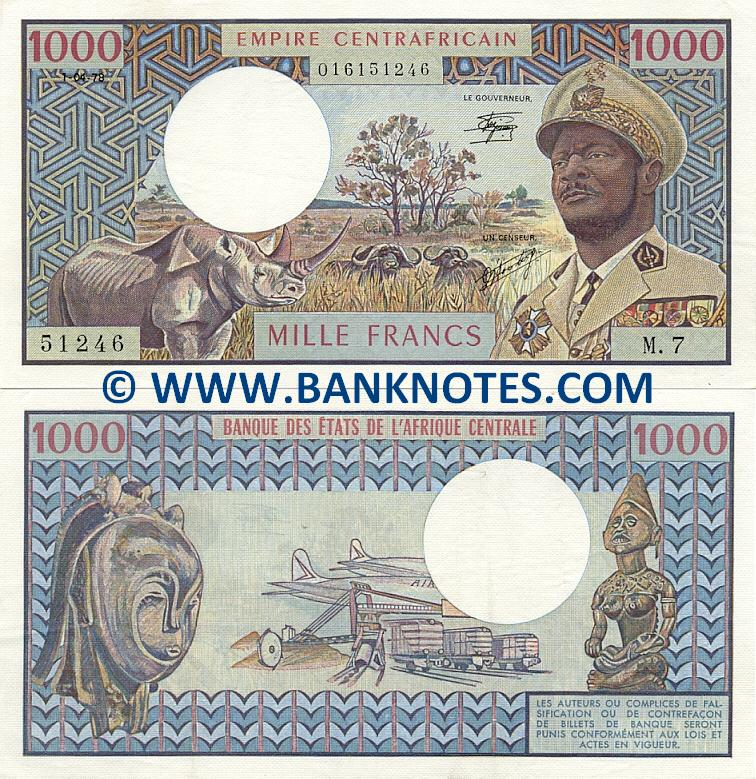 Central African Republic 1000 Francs 1.4.1978 (M.7/016151246) (circulated) XF