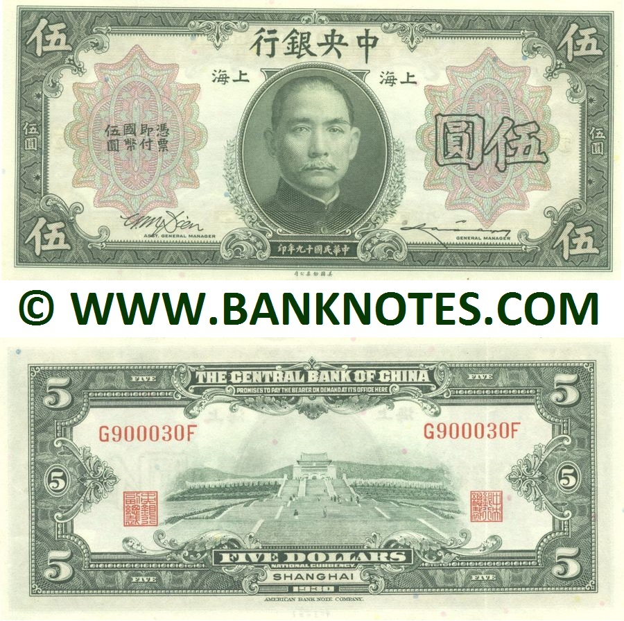 China 5 Dollars 1930 (G900030F) (lightly circulated) XF+