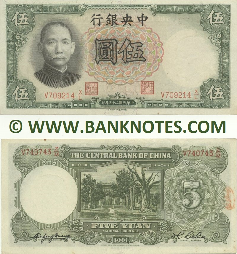 China 5 Yuan 1936 (V740743 Z/M) (minor edge fx) (circulated) XF