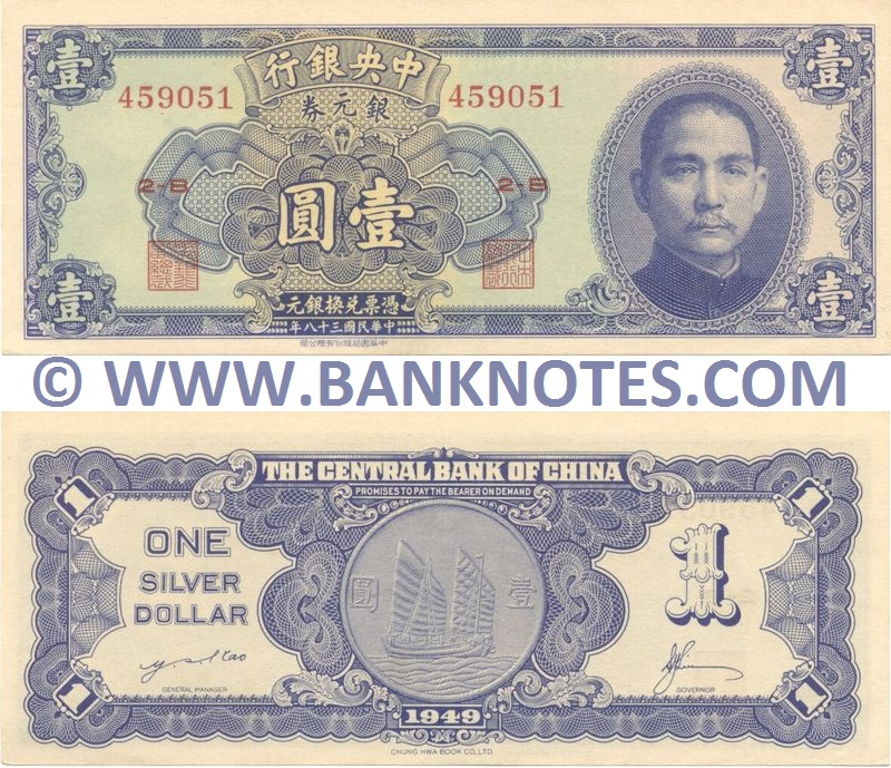 China 1 Silver Dollar 1949 (459051/2-B) (lt. circulated) XF-AU