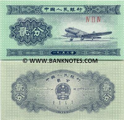 China 2 Fen 1953 (VVX) UNC