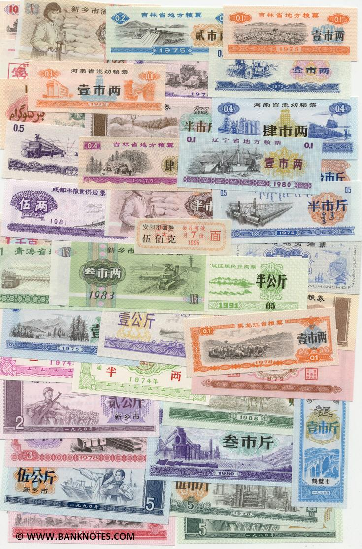 China Collection of 60 All Different Food Ration Coupons (20th century)
