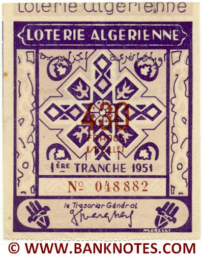 Algeria lottery 1/2 ticket 430 Francs 1951 Serial # 048882 AU-UNC